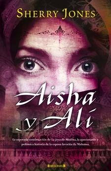 Aisha y Alí.
