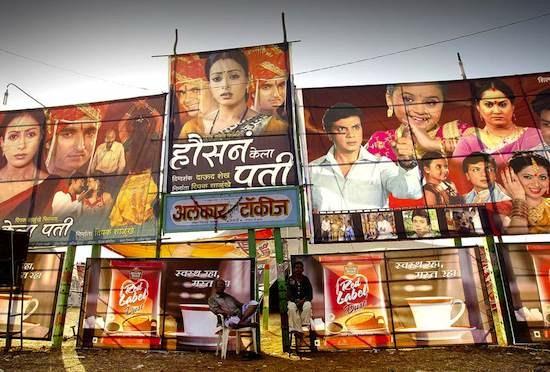 Cine en India.
