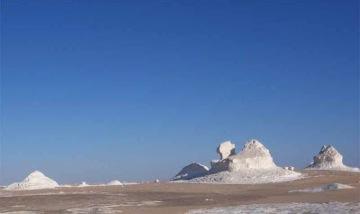 Desierto Blanco.