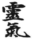 Símbolo Reiki.