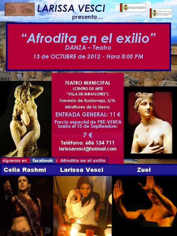 Afrodita en el exilio