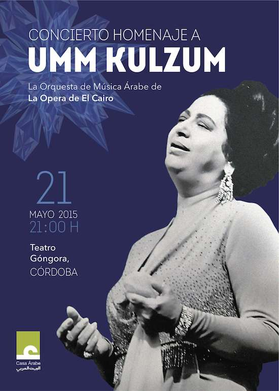 Umm Kulzum, concierto de la Orquesta de la Ópera de El Cairo