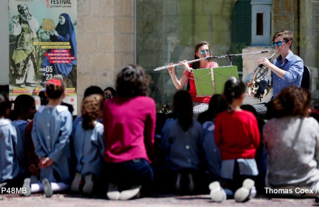Musica para refugiados palestinos