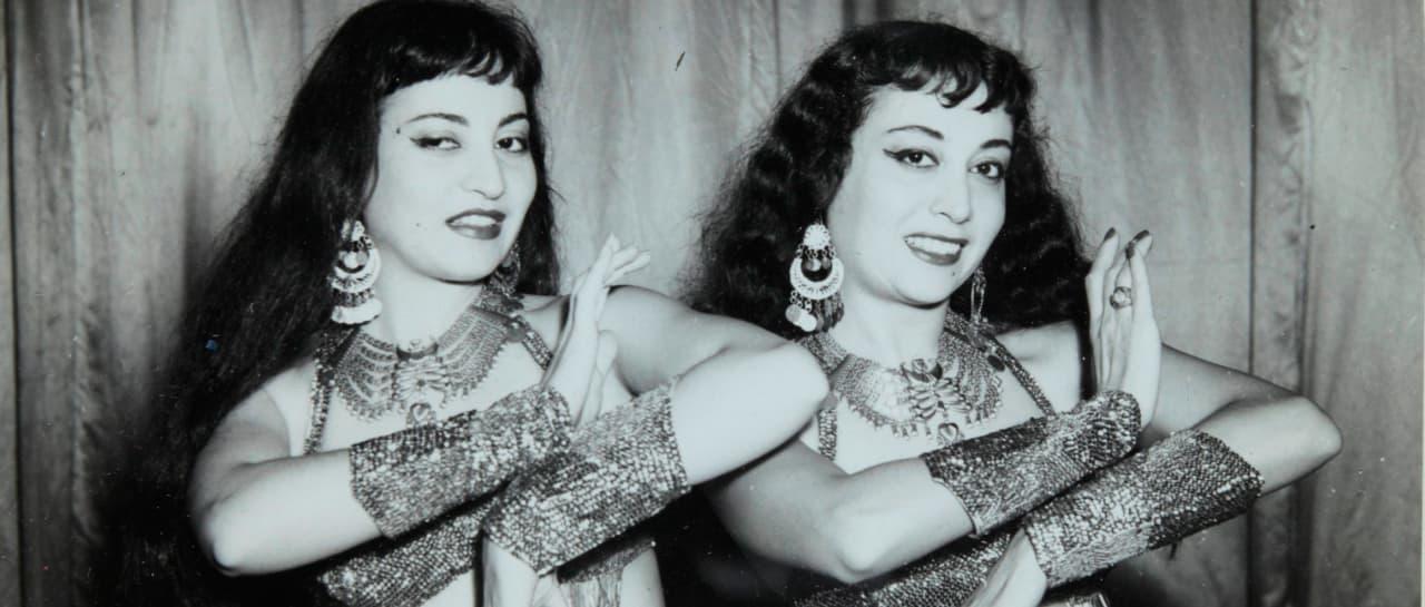 Lys y Lyn Gamal